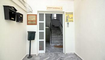 Κέντρο Λογοθεραπείας - Κωνσταντίνος Τούφας - ΝΑΟΥΣΑ