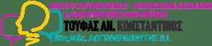 Τούφας Κωνσταντίνος